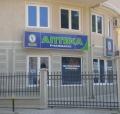 Apteka - lékárna
