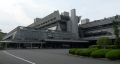 Kyoto Conference Center 