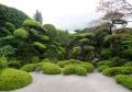 Jedna ze zahrad v Chiranu