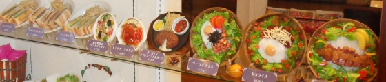 Japanese menu in front of the entrance to a restaurant