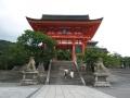 In front of Kyomizu Dera zdroj: http://worldsincredible.blogspot.jp/