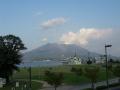 Japonsko - Trip, den 4: Sakurajima a volcano in  Kagoshima